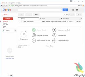gmail-inbox-page-3-768x690
